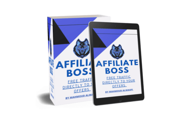 """AFFILIATE MARKETING BOSS – Free """"Viral Visitors"""" In As Little As 60 Seconds"""